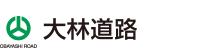 大林道路株式会社