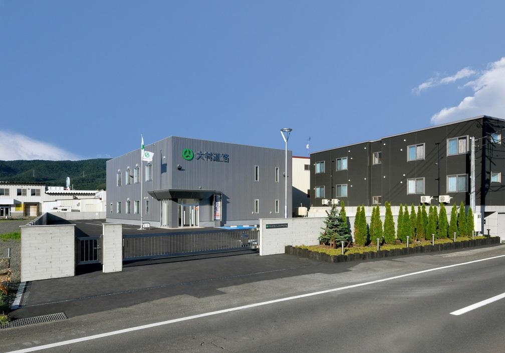 北海道支店 道央営業所が移転しました | 大林道路株式会社